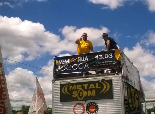"""1300 Metalúrgicos de Mococa presentes na manifestação pró  Impeachment – """"Vem Pra Rua Mococa"""""""
