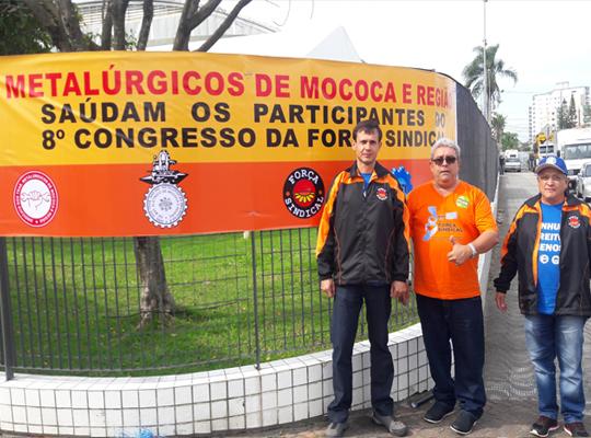 cong04 Sindicato presente no 8º Congresso da Força Sindical