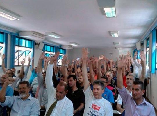 fed2015 Federação dos Metalúrgicos SP debate situação econômica e início da Campanha Salarial 2015